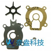 鈴木水泵配件修理包 Suzuki Water Pump Kits 17400-9470
